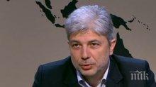 Нено Димов за Калиакра: Едно от желанията е за прекартиране на териториите