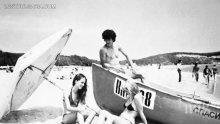 Спомени от соца: Гларуси дебнеха чехкините на плажа
