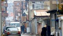 """Заснемат """"Столипиново"""" за незаконни ромски къщи"""