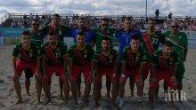 България загуби от Унгария, но за втори път е на финалите в ЕВРОлигата по плажен футбол