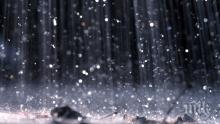 Проливен дъжд с гръмотевици над София