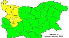 Опасност от градушки и гръмотевични бури за днес и жълт код за 4 области на страната