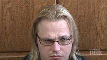 БЕЗНАКАЗАН!? Убиецът Максим Стависки сам като куче - вместо да е в затвора, наглият руснак курортува на морето