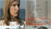 """КЗП глобява собственика, събирал такса """"стол""""! Ангелкова отсече: Такива иновации вредят на българския туризъм"""