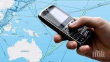 Вълна от жалби срещу мобилни оператори след отпадането на роуминга