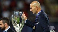 Зинедин Зидан за новия си договор с Реал (Мадрид): За мен е чест да получа такова доверие