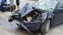 УЖАСЯВАЩА ТРАГЕДИЯ! Четирима загинаха след жестоко меле между кола и автобус край Плевен