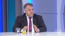 ГОРЕЩА ТЕМА! Мирослав Ненков с последна информация за кризата със 112
