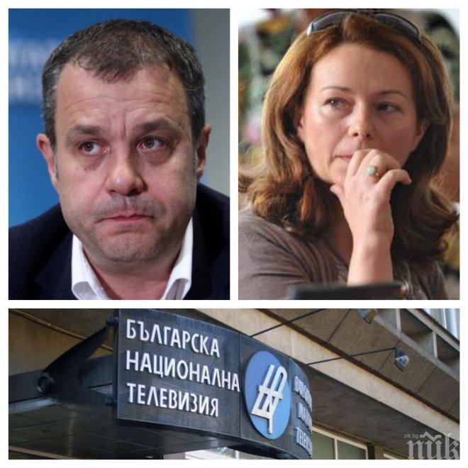 РАЗКРИТИЕ НА ПИК! Властта се дръпна от Емил Кошлуков за шеф на БНТ - провалят конкурса за нов директор на държавната телевизия