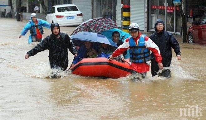 Над 700 човека са евакуирани заради скъсване на язовирна стена в Китай