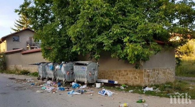Майки се вдигат на бунт в Панчарево и Кокаляне, селищата заприличали на сметища
