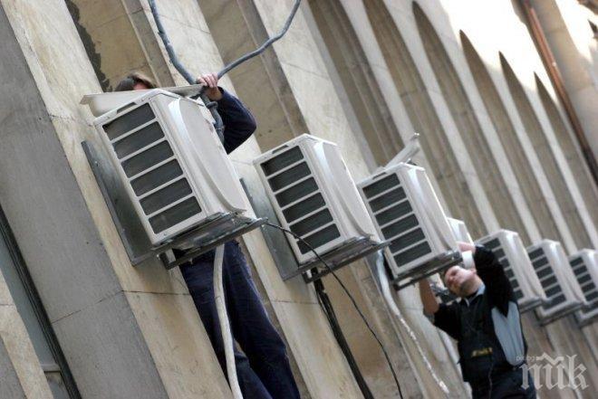 Ето с колко ще скочат сметките за ток заради климатиците в жегите