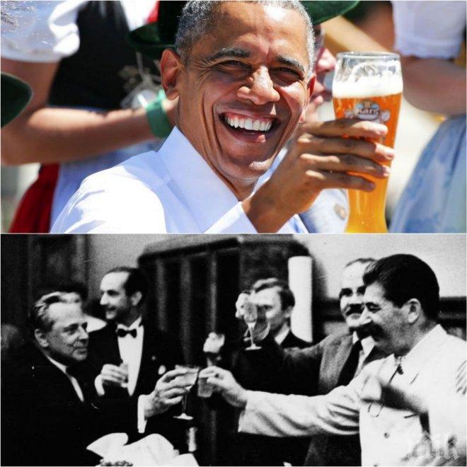 Ето какво обичат да пийват световните лидери