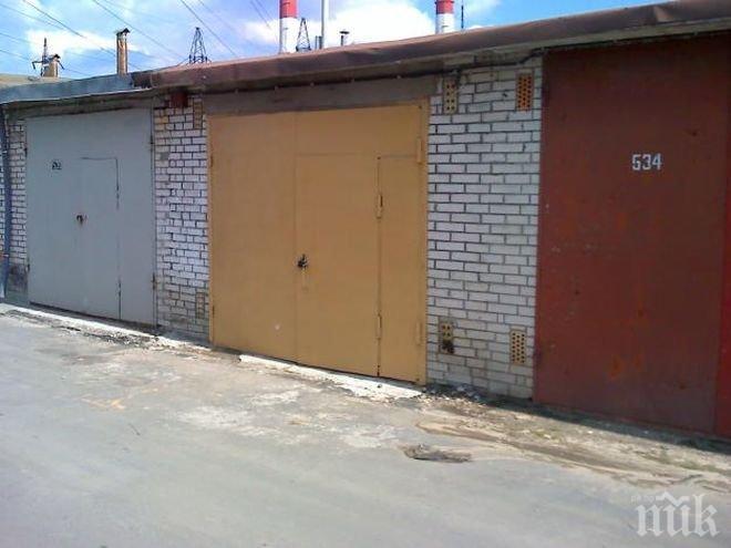 Безумие - искат ми данък за гаража