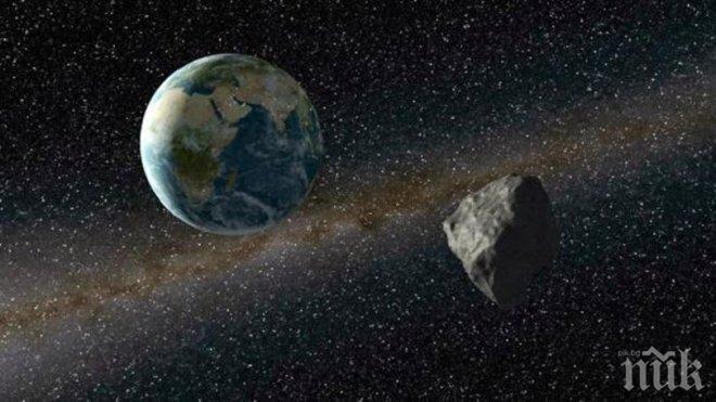 Астероид колкото къща ще прелети в близост до Земята
