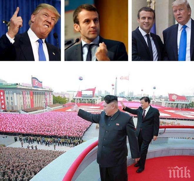 Напрежението расте! Доналд Тръмп пред Еманюел Макрон: Съединените щати са готови за военни действия срещу Северна Корея