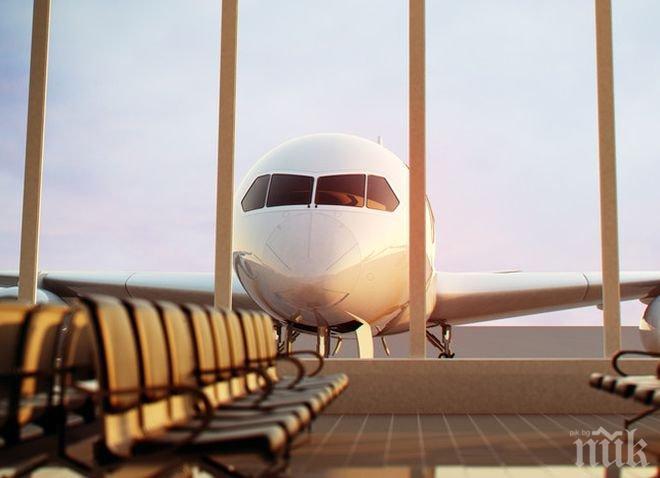 Тайните начини да се сдобиете с евтини самолетни билети