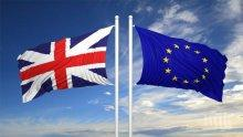 """Великобритания обеща, че след излизането от ЕС няма да има връщане към """"твърда граница"""" с Република Ирландия"""