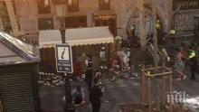 УЖАСЪТ СЕ ЗАВЪРНА: Полицията потвърди, че врязването на бус в тълпата в Барселона е терористичен акт (СНИМКИ/ВИДЕО)