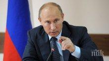 Владимир Путин изрази съболезнования на краля на Испания във връзка с терористичния акт в Барселона