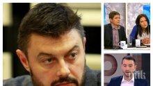 """ИЗВЪНРЕДНО В ПИК TV! Бареков с разтърсващи разкрития за палатите на журналисти: Цацаров да каже как Цолова и безработният й мъж си купиха триетажна къща в """"Драгалевци"""" (ОБНОВЕНА)"""