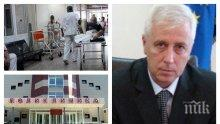 ИЗВЪНРЕДНО В ПИК TV! Здравният министър Николай Петров с важни новини за здравеопазването (ОБНОВЕНА)