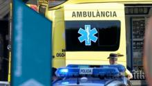 Футболни грандове реагираха на ужаса в Барселона