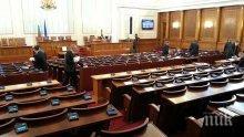 "Депутатите да плащат такса ""свободен стол"""