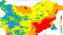 Много опасно! Екстремален индекс за пожари в 9 области на страната