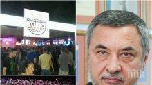 Девет заведения са запечатани след проверка на НАП-Бургас