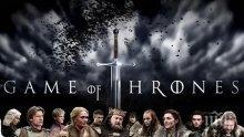 """Изтече нов епизод на """"Игра на тронове"""""""