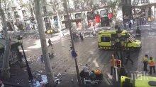 Полицията издирва двама души за терористичната атака в Барселона