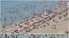 ДОБРИ ВЕСТИ ЗА ПЛАЖУВАЩИТЕ! Дъждът си тръгва от морето, уикендът ще е горещ!