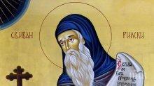 ГОЛЯМ ПРАЗНИК Е! Днес почитаме небесния покровител на българския народ
