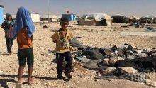 17 жени и деца са загинали при въздушна атака на международната коалиция над Ракка