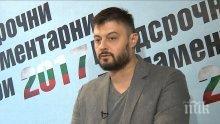 Асоциацията на европейските журналисти в България скочи срещу Бареков
