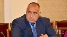 Премиерът Борисов изрази съболезнования за жертвите в Барселона