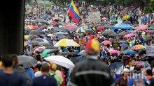 Президентът на Венецуела обяви мащабно военно учение в страната