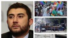 ИЗВЪНРЕДНО В ПИК TV! Общинският съветник от ВМРО Карлос Контрера с разтърсващи разкрития за парите, които глътна гей парадът, и за тапите в столицата