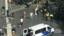 ИЗВЕНРЕДНО! Терористът в Барселона бил въоръжен, врязал се в хората с 80 км/ч