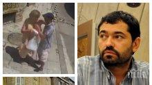 РАЗКРИТИЕ НА ПИК! Ограбената от серийния крадец Цветан възрастна дама - майка на Нико Тупарев!