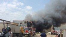 Борбата с пожара край Присадец и Маточина продължава