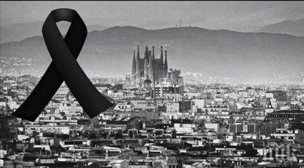 Меси след ужаса в Барселона: Няма да се предадем!
