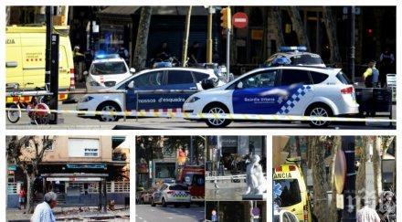 НА РАЗСЪМВАНЕ СЛЕД АДА! Сърцето на Барселона спря да бие! Туристическата улица