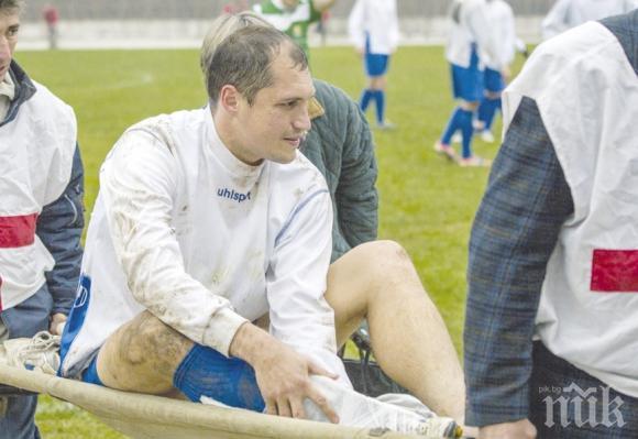 Шок и ужас в българския футбол! Страшен костотрошач с прякор Секирата вилнее по терените