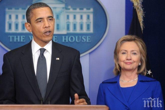 Барак Обама и Хилари Клинтън осъдиха нападението в Барселона