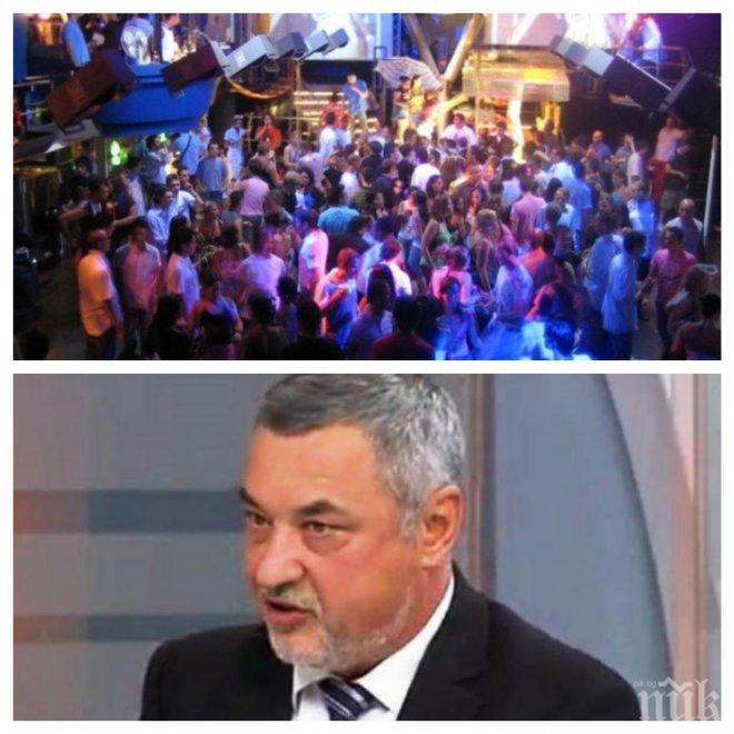 Властта и мафията от Слънчака искат главата на Валери Симеонов. ВИС, СИК, Мулти и политиците над тях жадуват кръв...