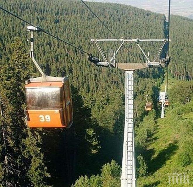 Авария спря лифта в Драгалевци