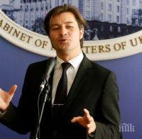 ЧЕЛЕН ОПИТ! Украйна пуска помагало за... мастурбация