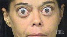 Щатски ченгета се шашнаха като видяха очите на жена, карала пияна
